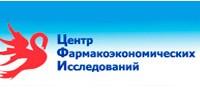 Центр Фармэкономических исследований